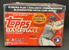 2012 Topps Update Wal-Mart Blaster Box - Factory Sealed