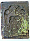 ANTIQUE ANCIENT Orthodox icon brass oklad of the Nativity