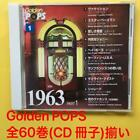 Golden Pops 60 Volumes Cd Booklet Matching Annex 2