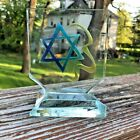 SIGNED AND Etched Glass Hebrew Jewish STAR Judaica STAND  ESTATE FIND