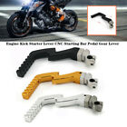 Universal Motorcycle Engine Kick Starter Lever CNC Starting Bar Pedal Gear Lever