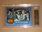 2013 Topps 75th Anniversary Trading Cards 44