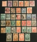 ARGENTINA COLLECTION OF OLD STAMPS PART 1
