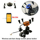 Motorcycle Bike USB Dual Fast Charge Waterproof Phone Holder w/ Power Off Switch