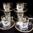 Vintage Mid Century Italy 6 cup/6 saucer coffee Set clear/frost Glass gold wheat