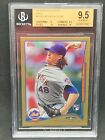 Jacob deGrom Rookie Cards Checklist and Top Prospect Cards 34