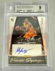 2016 Panini NBA Finals Private Signings Basketball Cards 25