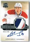 Ultimate Guide to 2011-12 Upper Deck The Cup Auto Rookie Patch Cards 61