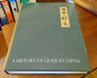 A History Of Glass In Japan Dorothy Blair Kodansha First 1st Edition HB Book