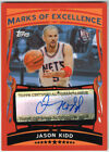 Jason Kidd 2005-06 Topps Marks of Excellence Auto New Jersey Nets Autograph