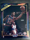 1992 Starting Lineup Dennis Rodman Detroit Pistons UNFOLDED Sample Poster Worm