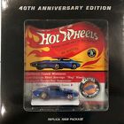 Hot Wheels RLC HWC Original 16 Replica Custom OTTO Spectraflame Blue