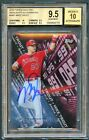 Ultimate Guide to Mike Trout Autograph Cards: 2009 to 2012 45