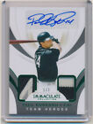 2020 Immaculate Collection Paul Konerko Auto Dual 3 Color Patch GREEN SSP #1 3
