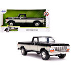 1979 Ford F 150 Pickup Truck Stock Black and Cream Just Trucks 1 24 Diecast Mode
