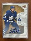 2019-20 Upper Deck Engrained Hockey Cards 44