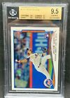 Jacob deGrom Rookie Cards Checklist and Top Prospect Cards 39