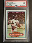 Walter Payton Football Cards, Rookie Card and Autograph Memorabilia Guide 16