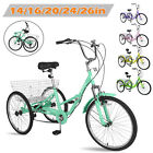 Adult Tricycle 20 24 26 7Speed Trike 3Wheel Folding Bike w Basket for Shopping