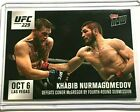 2018 Topps Now UFC MMA Cards 6
