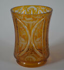BOHEMIAN AMBER GLASS CUT TO CLEAR VASE