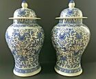 PAIR TOZAI HOME BLUE  WHITE 18 LOTUS TEMPLE JARS GINGER JARS LIDDED URNS