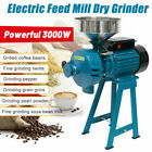 Electric Grinder Mill Grain Corn 3000W Wheat Feed Flour Wet Dry Cereal Machine