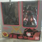 MS 09RS RICK DOM Special Painted Chars Mobile Suit Gundam Action Figure MSIA