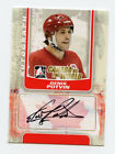 Denis Potvin 2011-12 In the Game Canada VS the World Autographs KCCP293