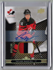 Hockey Canada and Upper Deck Extend Trading Card and Memorabilia Deal 8