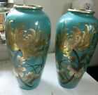 Pair of Antique Japanese Etched Enameled Vases Gold Chrysanthemums Signed