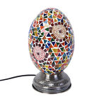 Yellow Handmade Ball Turkish Glass Mosaic Egg Shape Table Lamp with Bronze Base