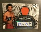 2012 Topps UFC Bloodlines Trading Cards 39