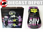 JIMMIE JOHNSON 2020 BRISTOL ALLSTAR ALLY 1 24 ELITE SERIES