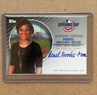 2020 Topps Opening Day Baseball Cards 49