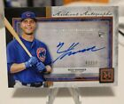 2021 Topps Museum Collection Baseball Cards 34