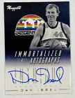 2013-14 Panini Intrigue Basketball Cards 8