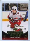 Jeff Skinner Cards, Rookie Cards Checklist and Autograph Memorabilia Guide 16