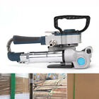 Handheld Pneumatic Strapping Baler Banding Packaging Machine PPPET Strapper US