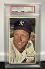 1964 Topps Giant #25 - Mickey Mantle PSA 5 EX; 1964 Mickey Mantle Topps, #25!!!!