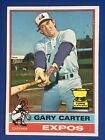 Gary Carter Cards, Rookie Cards and Autograph Memorabilia Guide 14