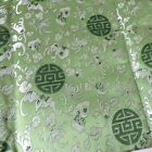 Vintage Asian Chinese Traditional Brocade Fabric Lime Green 28 x 4 Yards