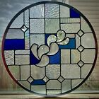 Bubbly Stained Glass window panel 19 Across