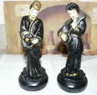 Vintage Chalkware Chinese Musicians Statues