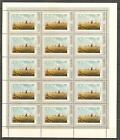 USSR 1971...SHEET n° 3769..MNH..YT 9€...10k....HISTORY OF RUSSIAN PAINTING