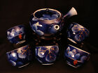 MARKED Fukagawa Sei JAPANESE SHOWA PERIOD FUKAGAWA TEA POT &  CUP SET / 6