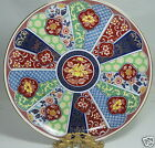 VINTAGE IMARI WARE JAPAN CLASSIC PATTERN GOLD RIMS PLATE/CHARGER