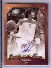 Ricky Rubio Rookie Cards and Autograph Memorabilia Guide 15