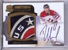 2011-12 THE CUP LIMITED LOGOS RICK NASH AUTO LOGO PATCH 37 50!!