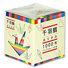 Japanese Origami Paper 275 Mixed Color Longevity Thousand Cranes 1000 Sheets